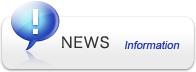 News Information